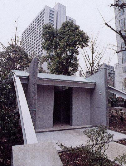 東京都/日比谷公園ストーントイレ(側面)