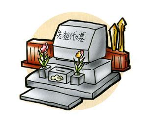 お墓の設計・施工承ります