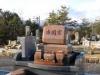 オリジナル洋墓(外柵付)1