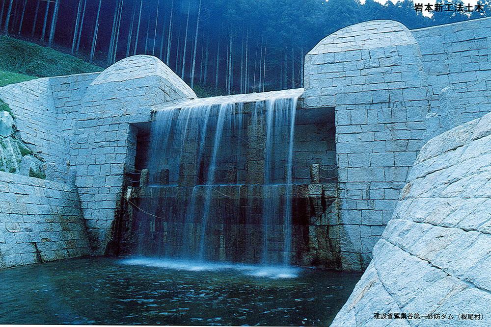 stonepaneru1